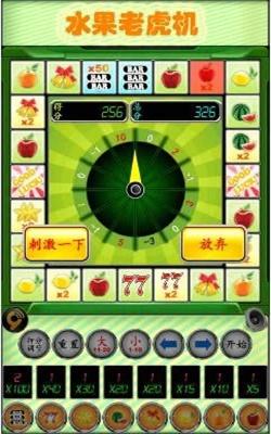 可爱水果老虎机单机游戏