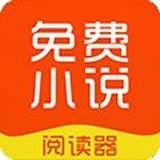 韵叶小说免费全文