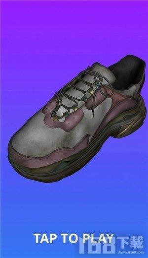 修好我的运动鞋