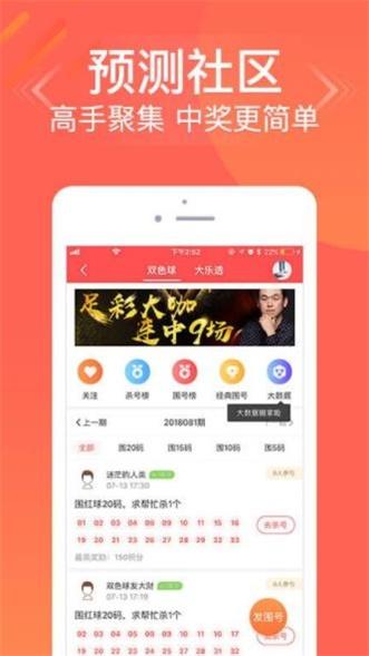 2020香港挂牌彩图