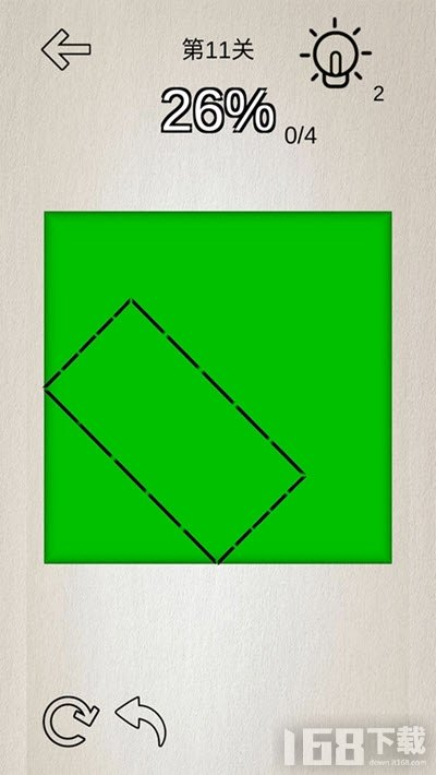 折纸脑洞解谜