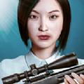 狙击手女孩