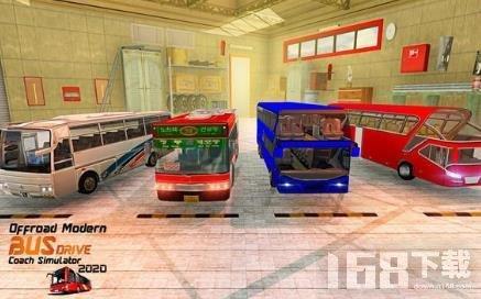 越野现代公交车