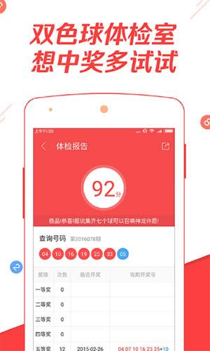 香港最快开奖现场直播+结果2020