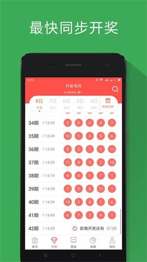 90888九龙高手论坛精选