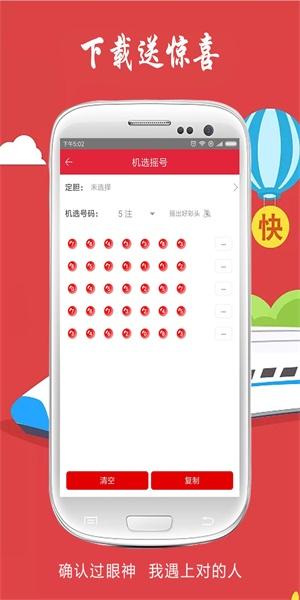 777766香港开奖结果小说