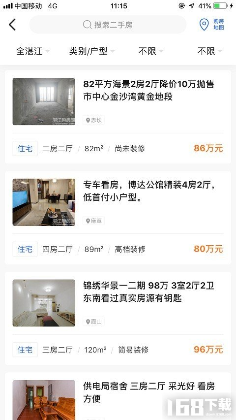 湛江购房网