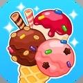 儿童冰淇淋