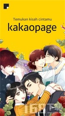 kakaopage漫画
