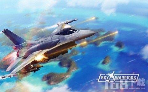 天空战士飞行战斗