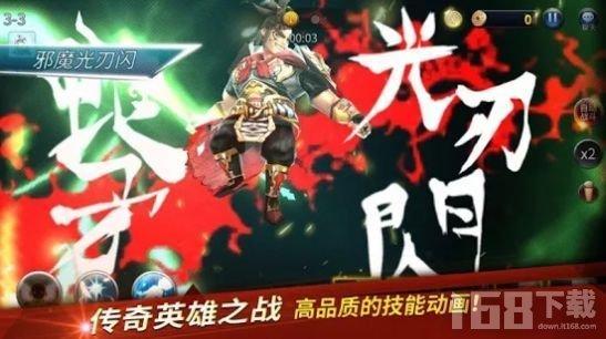 龙王最后的骑士
