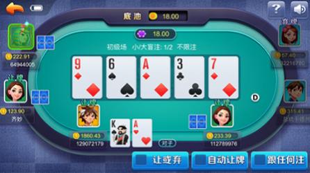 淘金娱乐棋牌送3元