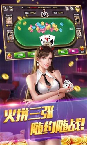 5178棋牌游戏中心