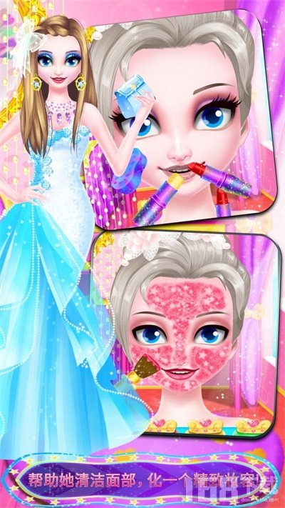 皇家芭比女孩化妆