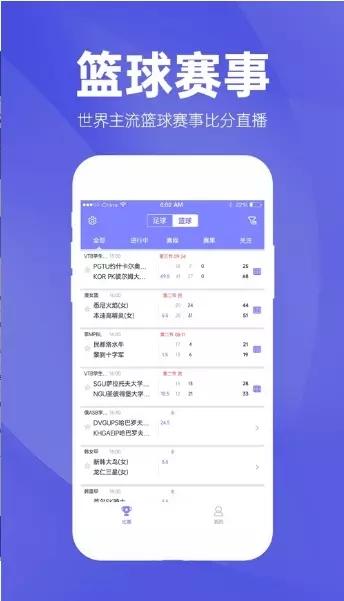 澳门四九论坛综合资料