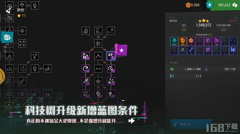 塔防模拟器安卓版