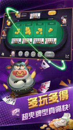 369电玩城九线拉王