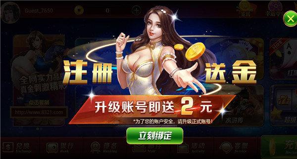 通宝TB最新娱乐8321