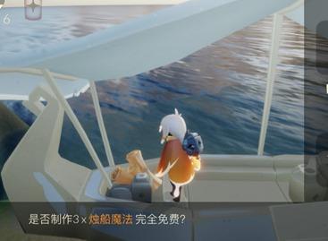 光遇纸船什么时候出 国服纸船怎么获取