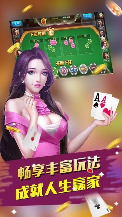 久久棋牌救济金6元