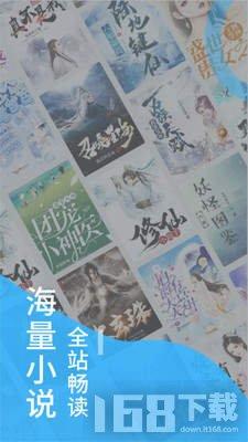 爱趣免费小说