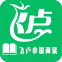 飞卢小说阅读器