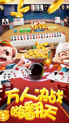 大资本国际娱乐棋牌