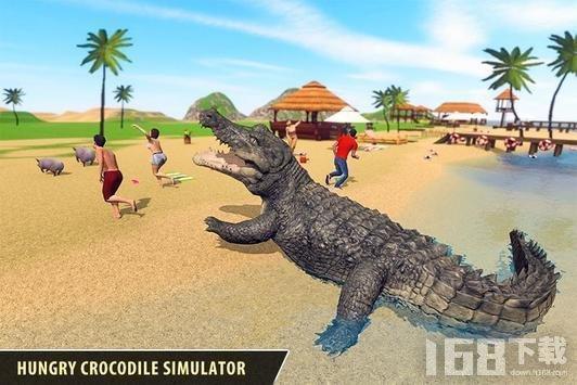 鳄鱼模拟器城市海滩