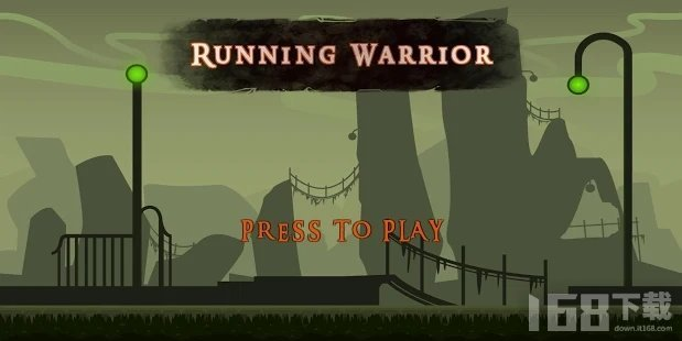 奔跑的勇士