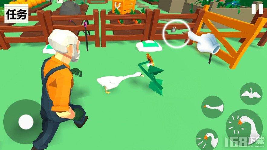 抖音大鹅模拟器捣蛋鹅