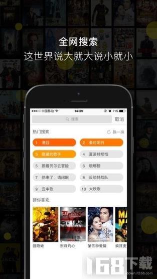 青青河边草手机免费视频