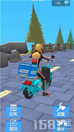 飚速摩托车