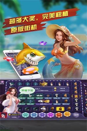 奔驰宝马游戏老虎机无限金币版