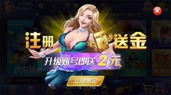 招财猫棋牌网址8133