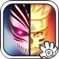 死神vs火影绊游戏