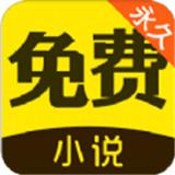 桃花小说网