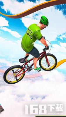 超级斜坡自行车赛