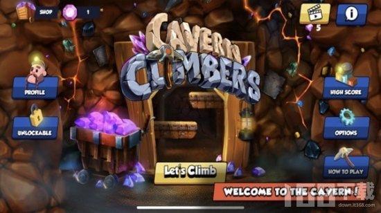 洞穴探险者游戏