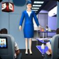机场空姐模拟器