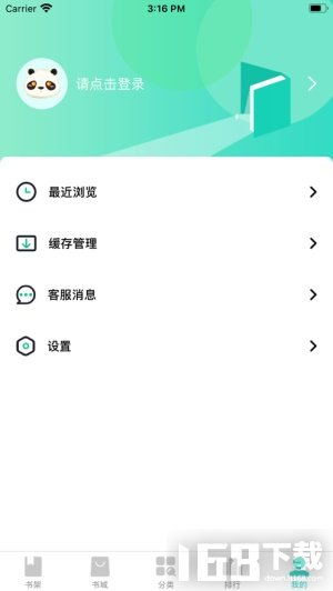 忽忽小说app