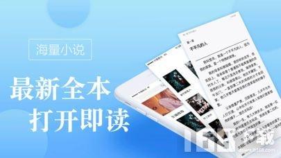 海棠书屋自由小说