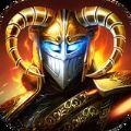 王权帝国战争
