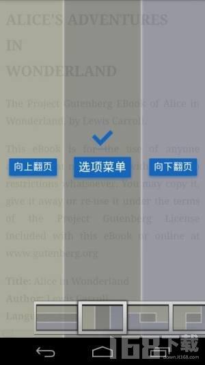 天下书库app