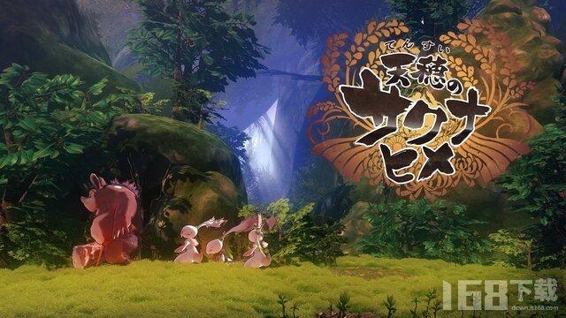 天穗之咲稻姬最新演示公开 游戏将于11月12日发售