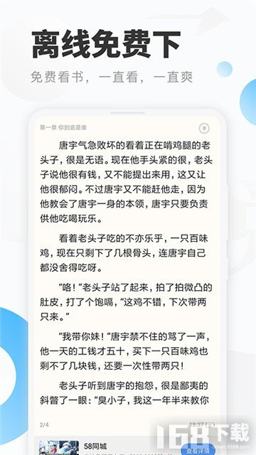popo小说手机版