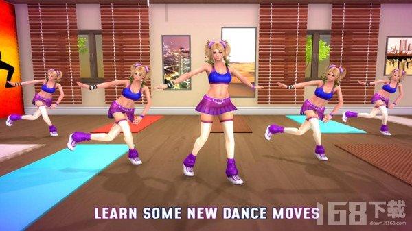 舞蹈女孩模拟