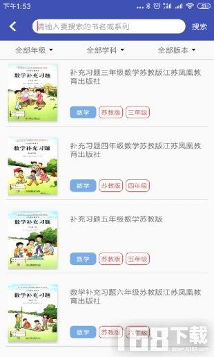 零五网app