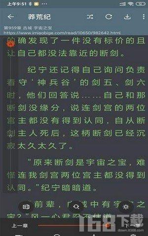 飞侠小说最新版