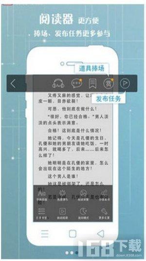 popo原创市集手机版