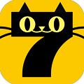 7猫免费阅读小说app